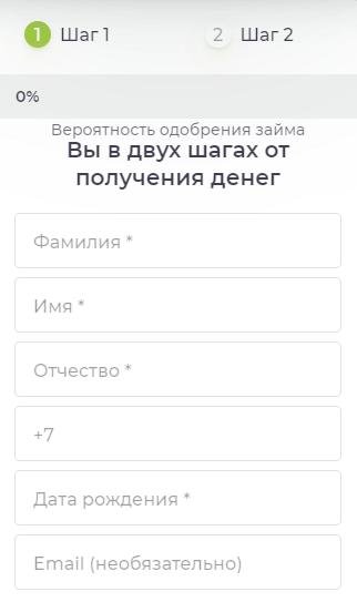Заполнение анкеты на сайте cr911.ru