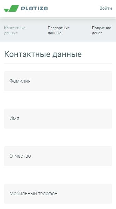 Регистрация личного кабинета на сайте platiza.ru