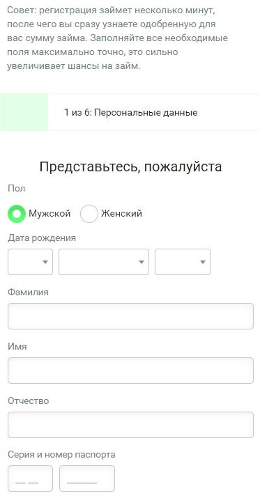 Взять кредит без электронной почты на карту в украине