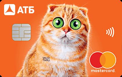 Кредитная карта АТБ Абсолютный 0