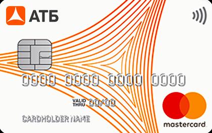 Кредитная карта АТБ Доступный плюс