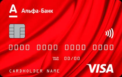Кредитная карта 100 дней без % Classic