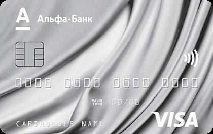 Кредитная карта 100 дней без % Platinum
