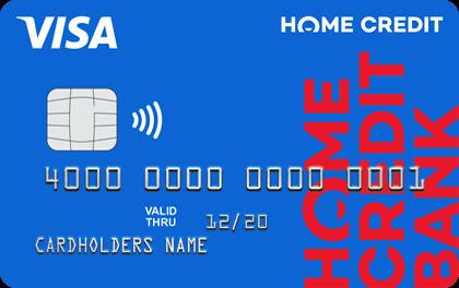 Кредитная карта Хоум Кредит с Пользой Gold