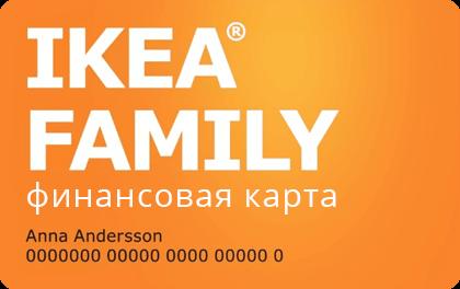 Кредитка Кредит Европа Банк IKEA