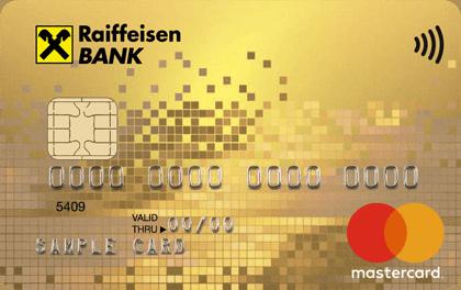 Кредитная карта Райффайзенбанк Gold Package