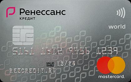 Кредитная карта банка Ренессанс Кредит