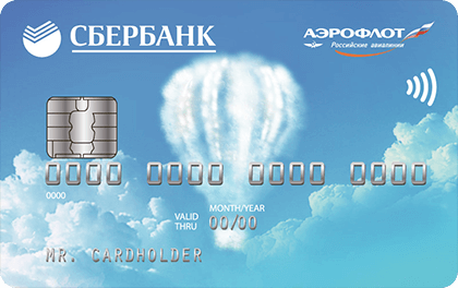 Классическая кредитка Сбербанк Аэрофлот