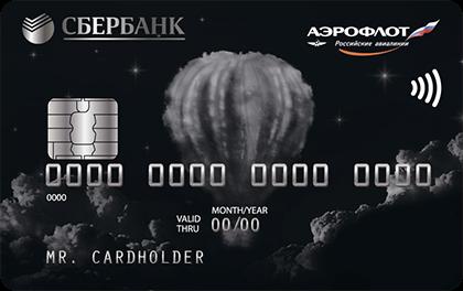Кредитка Сбербанк Аэрофлот Signature