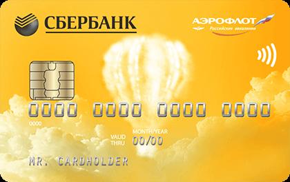 Золотая карта Аэрофлот Сбербанк