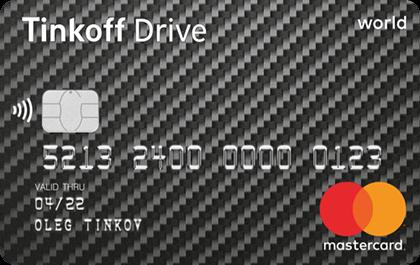 оформить кредитную карту тинькофф онлайн с моментальным решением в челябинске срочные займы онлайн через интернет на банковскую карту