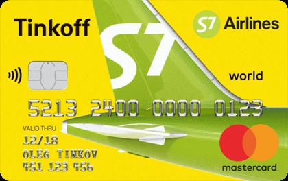 Кредитная карта Тинькофф S7 Airlines