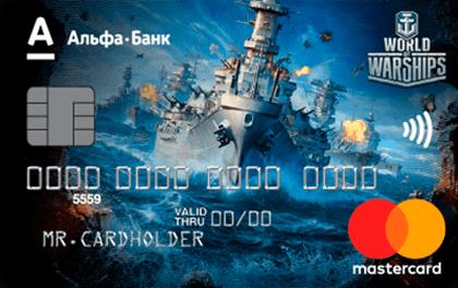 Дебетовая карта Альфа-Банк World of Warships