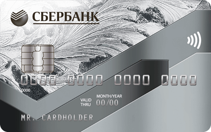 Классическая дебетовая карта от Сбербанка