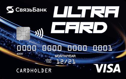 Дебетовая карта СвязьБанк UltraCard