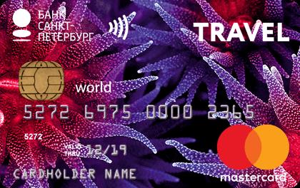 Дебетовая карта TRAVEL Банк Санкт-Петербург
