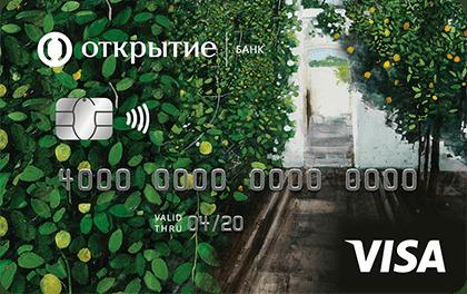 Дебетовая карта банк Открытие Автокарта Basic