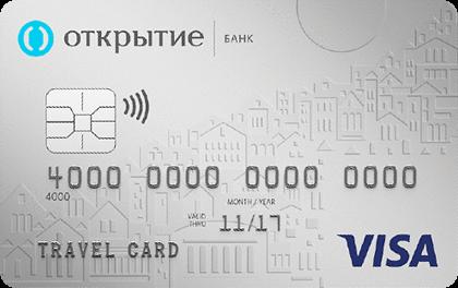Дебетовая карта банка Открытие Travel Basic