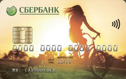 Молодёжная дебетовая карта от Сбербанка