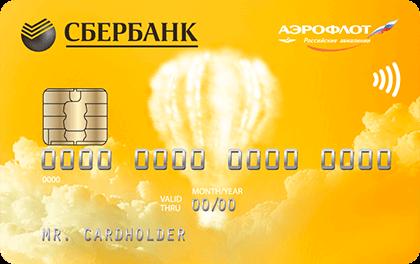 Золотая дебетовая карта Сбербанк Аэрофлот