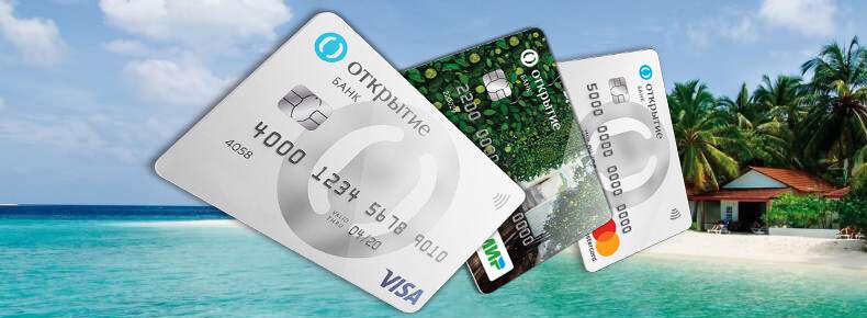 Дебетовая карта банка Открытие Travel Opencard