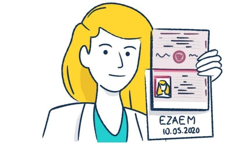 Ezaem (Езаем)
