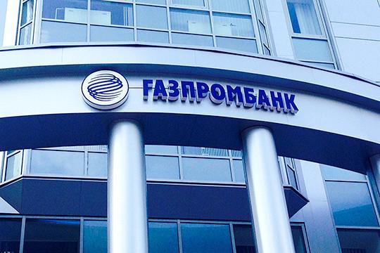 Кредитная «Умная карта» Газпромбанк