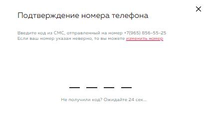 Кредитная карта Росбанк #МожноВСЁ