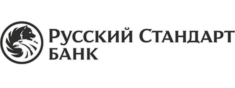 Кредитная карта Русский Стандарт Black
