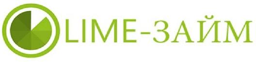 Лайм Займ (Lime-zaim)