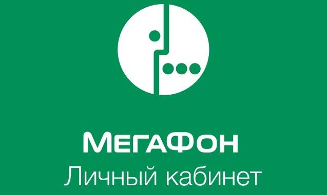 Виртуальная дебетовая карта Мегафон