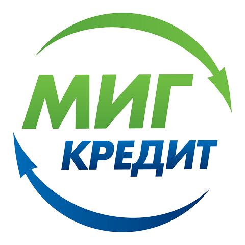 МигКредит (migcredit)