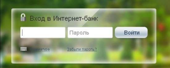 Кредитка Русский Стандарт Platinum 100