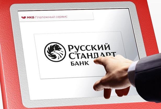 Кредитка Русский Стандарт Imperia Platinum