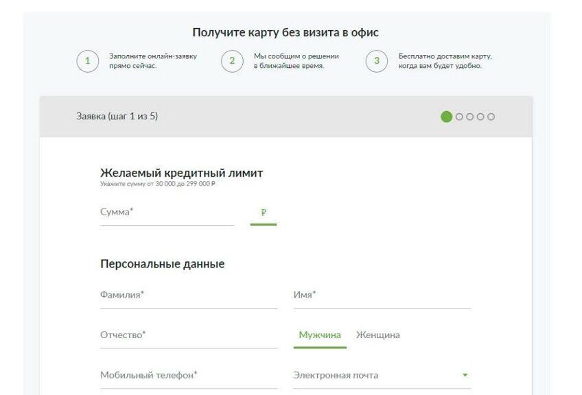 Кредитка Русский Стандарт Платинум