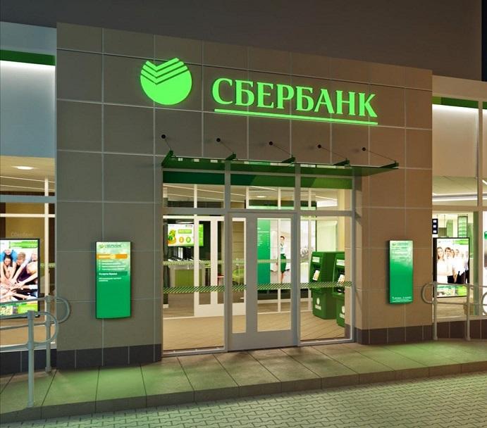 Классическая кредитка Сбербанк