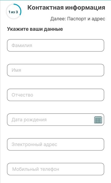 смс финанс отзывы о микрокредитной организации. .