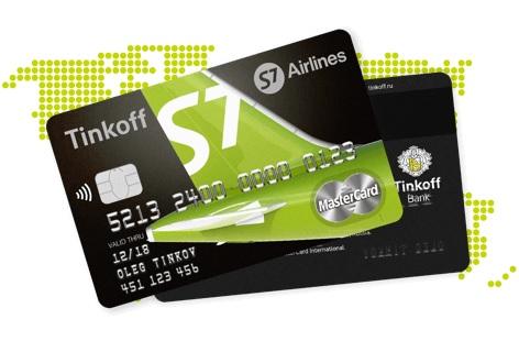 Кредитная карта Tinkoff S7 Airlines Black
