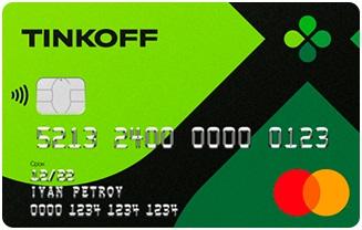 Кредитная карта Тинькофф Перекресток