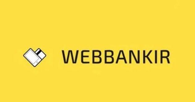 веббанкир