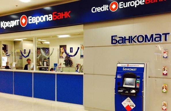 Кредитка Кредит Европа Банк Ашан