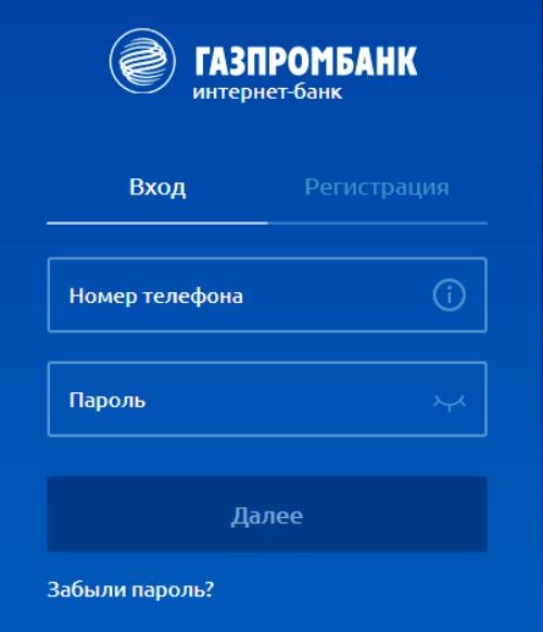 Дебетовая карта Газпромбанк Умная