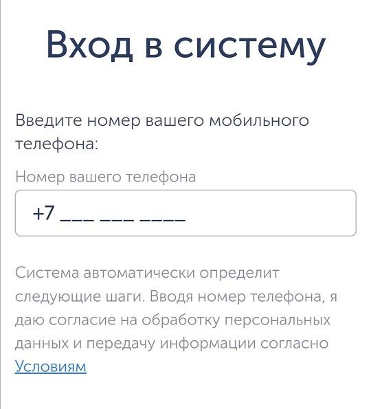 Онлайн займ (Online-zaim)