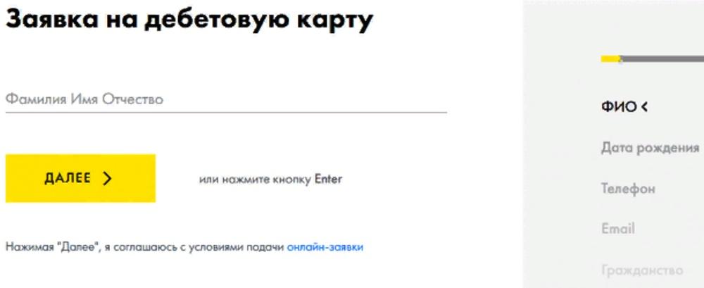 Дебетовая карта Райффайзенбанк Кешбэк VIP