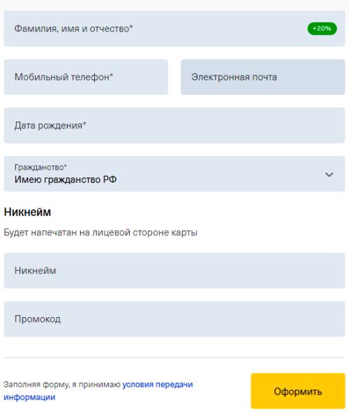 Дебетовая карта Тинькофф All Games