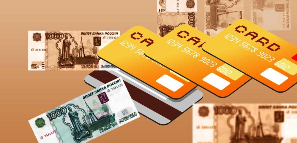 обналичка кредиток