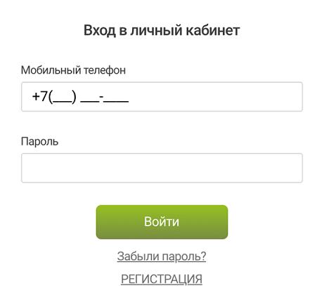 ООО МКК ПапаЗайм