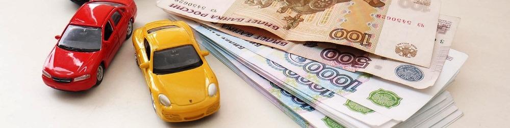 кредитование на авто